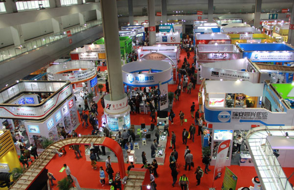 China ( Chongqing ) International Lubricanting Exhibition 2015